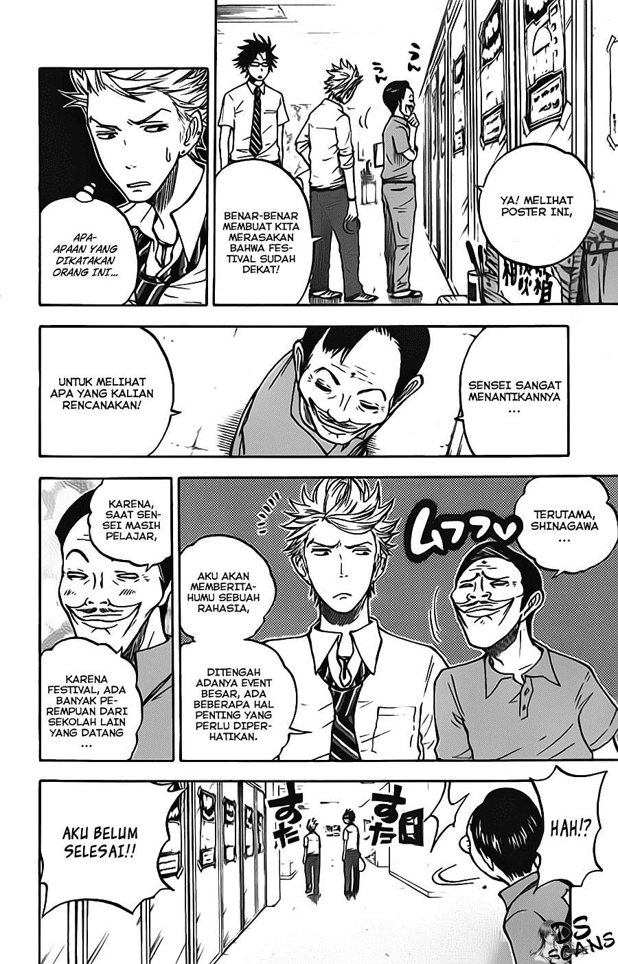 Yankee-kun to Megane-chan Chapter 43-27