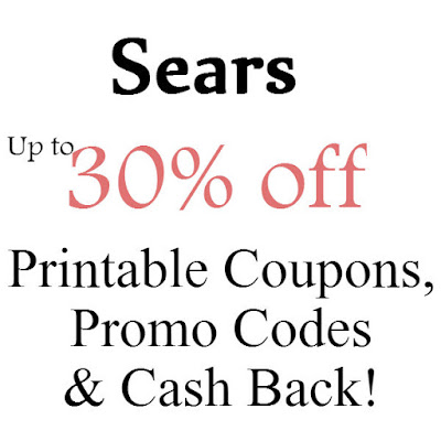 Sears Printable Coupon January 2016, February 2016