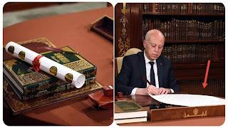 رسمي  الرئيس قيس سعيد يرفض التنقيحات على قانون المحكمة الدستورية و يرجعه للبرلمان