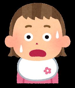 赤ちゃんの表情のイラスト(女・驚いた顔)