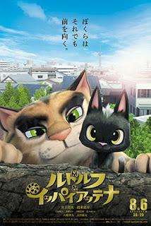 Rudolf the Black Cat รูดอล์ฟ เหมียวน้อยผจญเมือง (2016) [พากย์ไทย+ซับไทย]
