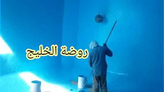 شركة عزل خزانات بجازان 0507597402