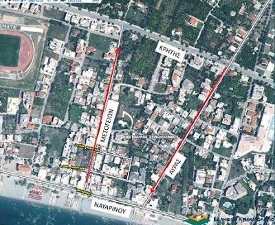 Μονοδρόμηση Αύρας – Μεσογείων κοντά στο κέντρο της Καλαμάτας
