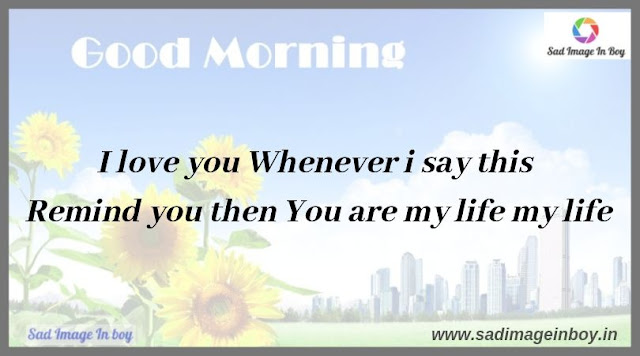 Good Morning Husband Quotes | good morning quotes for husband