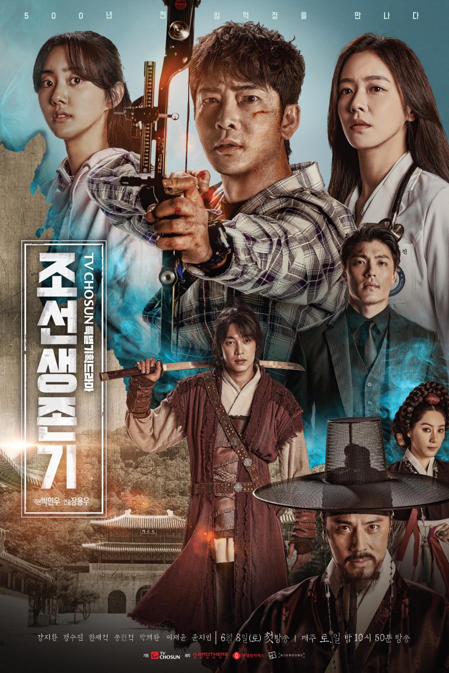 Sinopsis Joseon Survival / Joseonsaengzongi (2019)