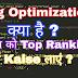 Tag Optimization Kya Hai in hindi- Search Engine Optimization Guide
