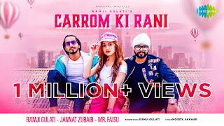 Carrom Ki Rani Lyrics