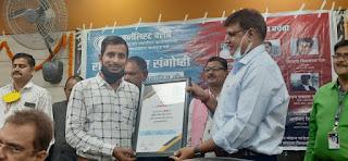 जर्नलिस्ट क्लब जौनपुर के अध्यक्ष बनाये गये राजन मिश्रा, आजमगढ़ में मिला नियुक्ति पत्र | #NayaSaberaNetwork