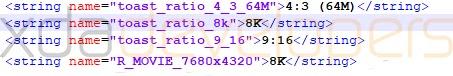 تسريبات: Galaxy S11 يدعم تصوير الفيديو بدقة 8K