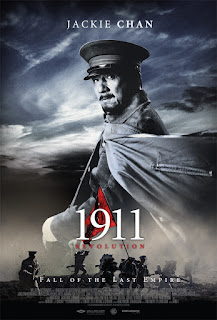 1911 REVOLUTION ใหญ่ผ่าใหญ่