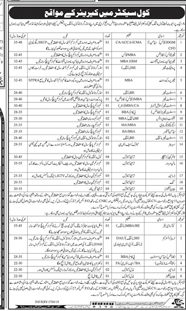 Coal Mining Company Pakistan Jobs 2019