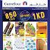 Carrefour Kuwait - 850 Fils