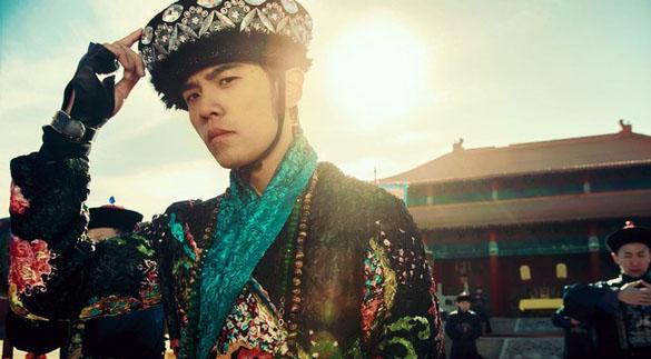 Gong Gong Pian Tou Tong 公公偏頭痛 (Dizzy Eunuch) Chinese PinYin & English Translation Lyrics 歌詞 ~ Jay Chou 周杰倫 / 周杰倫 (Zhou ...