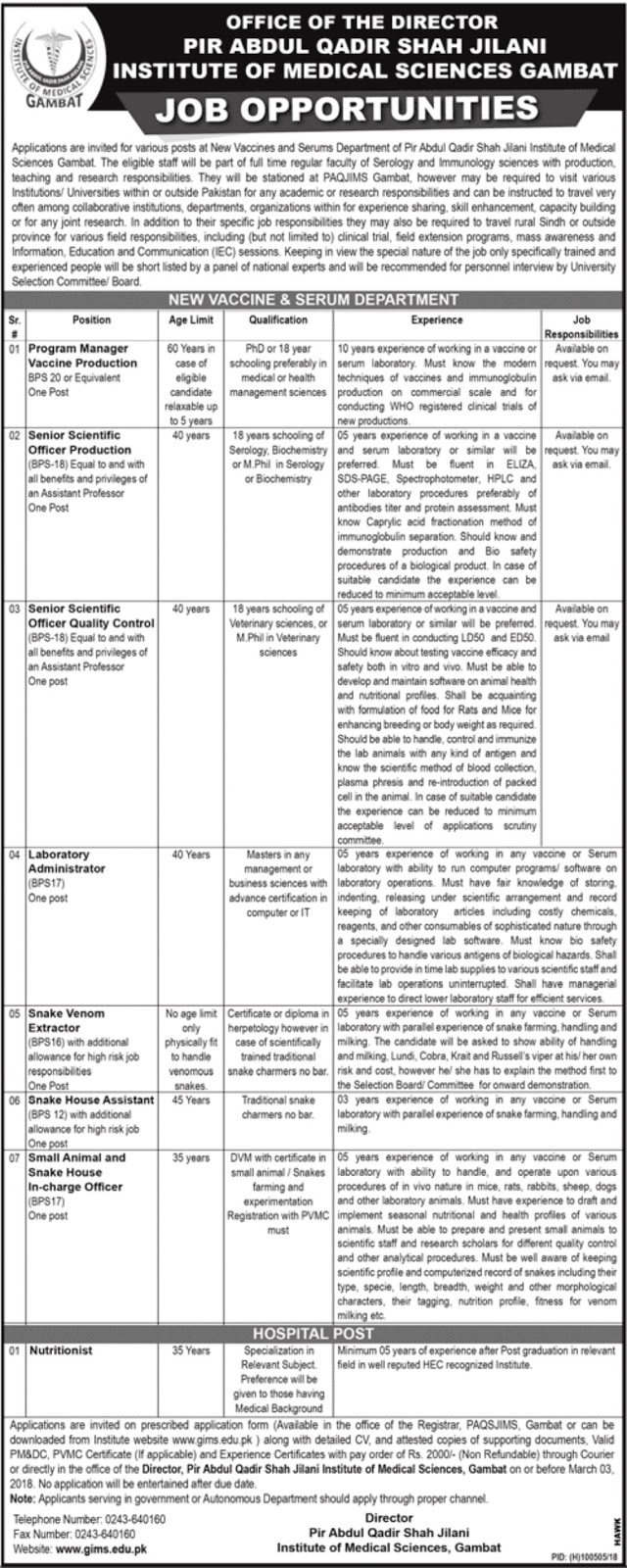 Pir Abdul Qadir Shah Jeelani Institute of Medical Sciences Gambat Latest Jobs 2018