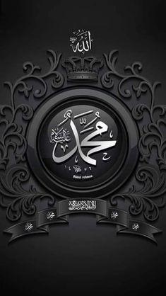 صور دينية واسلامية 2021