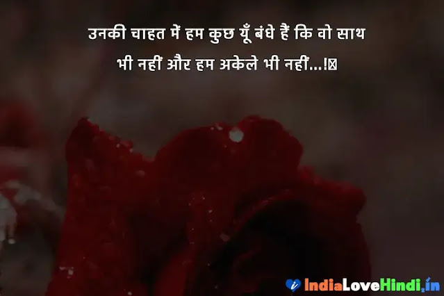 i love you status for girlfriend in hindi