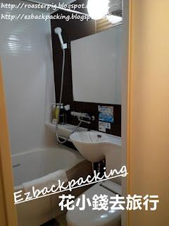 Superhotel Lohas博多站築紫口天然溫泉浴室