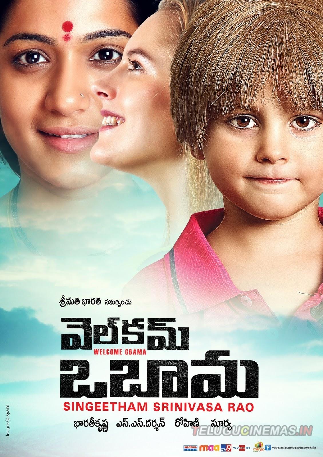Welcome Obama Movie Posters-Telugucinemas in - TeluguCinemas