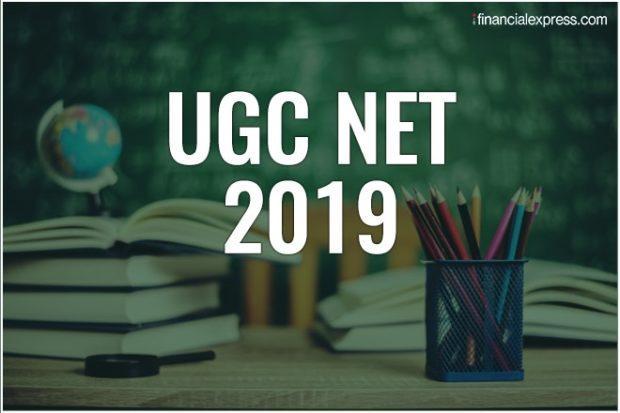 UGC NET DEC 2019 தேர்வுக்கான ஹால் டிக்கெட் வெளியிடப்பட்டுள்ளது