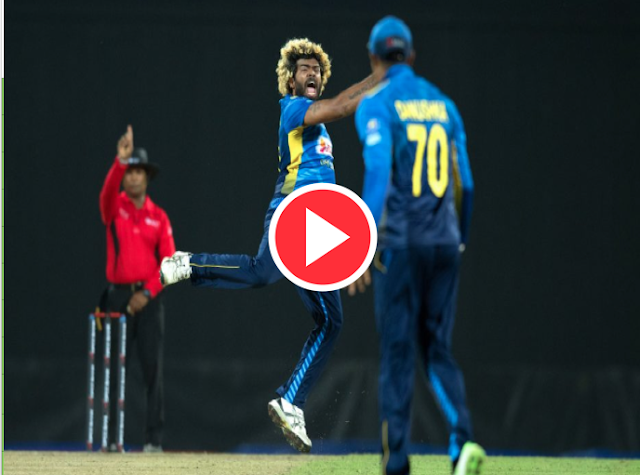 VIDEO : WATCH the HAT TRICK wicket of  LASITH MALINGA