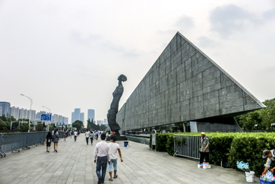Statue at Entrance to Nanjing Massacra Memorial Hall