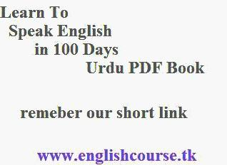 Learning basic grammar pdf book free download.