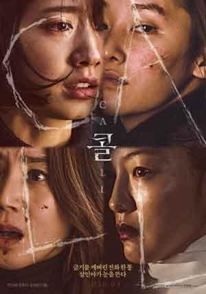 film korea terbaru dari netflix