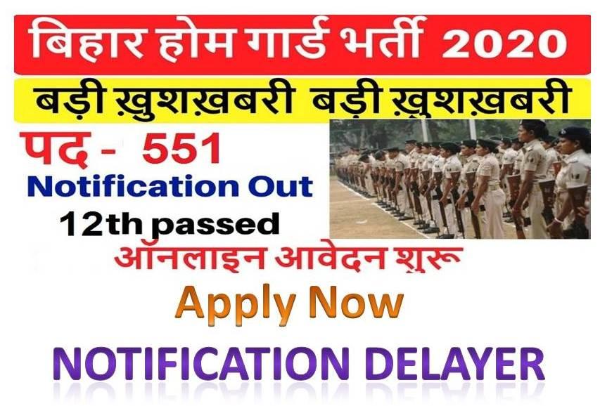 Bihar Home Guard Online Bharti 2020,home guard bharti 2020