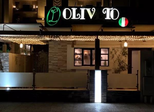 مطعم أوليفتو Oliveto الخبر | المنيو ورقم الهاتف والعنوان