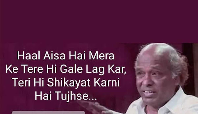 Urdu Shayari On My Love