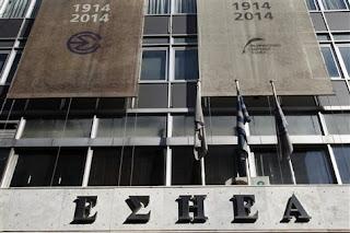 ΕΣΗΕΑ: Καταγγελία για το site Thefact.gr
