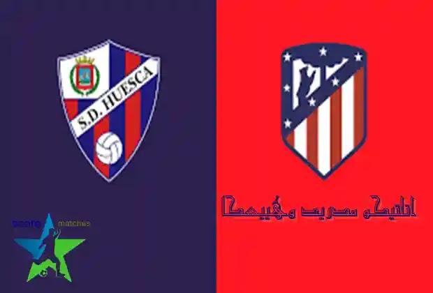 اتلتيكو مدريد ضد هييسكا