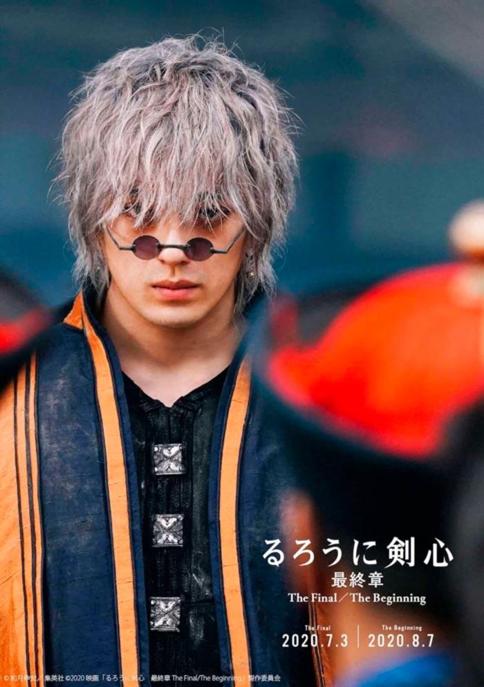 Rurouni Kenshin The Final/The Beginning live-action 2020 - Enishi (Arata Mackenyu)