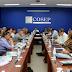 Empresarios esperan no llegar a un bloqueo económico como en Venezuela