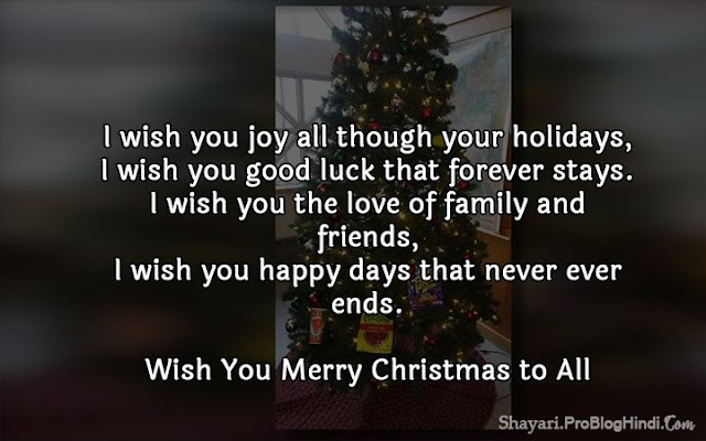 shayari on christmas in hindi