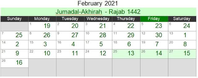 Islamic Hijri Calendar February 2021 (Jumadal-Akhirah - Rajab 1442)