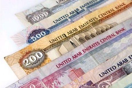 Forex trading in dubai legal