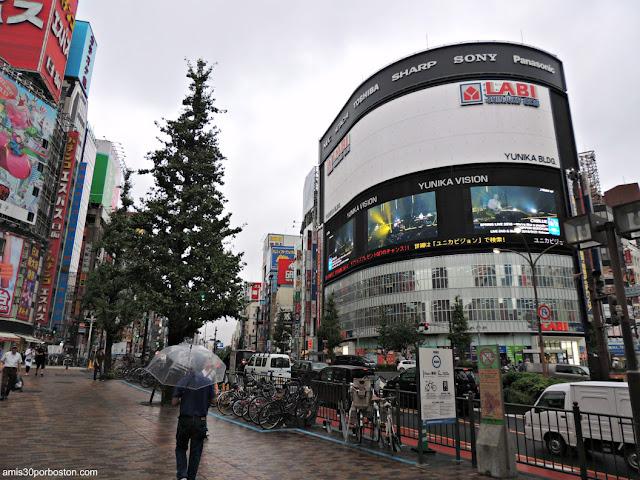Shinjuku, Tokio