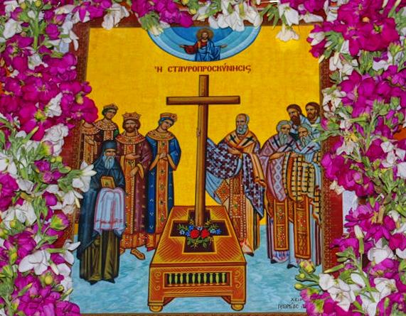 Ζωντανή μετάδοση από την Αγ. Ειρήνη Ν. Κίου Αργολίδας της Θείας Λειτουργίας της Σταυροπροσκυνήσεως (βίντεο)