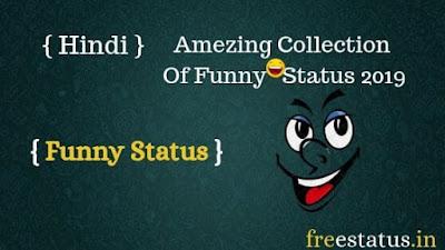 Funny-Status