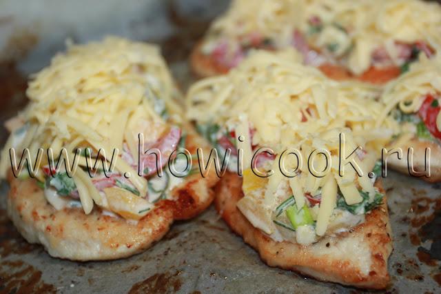 рецепт отбивных из курицы с овощами в духовке с пошаговыми фото