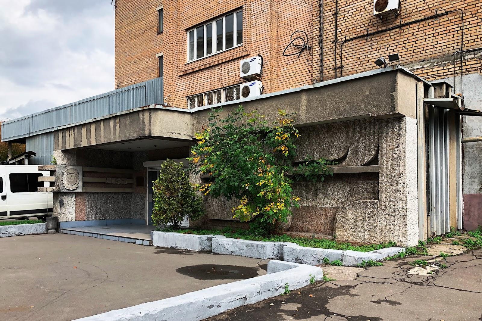 Бетон завод атэ проникающая пропитка для бетона купить