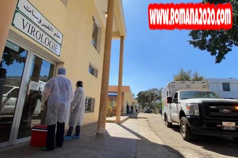 أخبار المغرب يسجِّل 125 إصابة مؤكدة بفيروس كورونا المستجد covid-19 corona virus كوفيد-19 في 24 ساعة