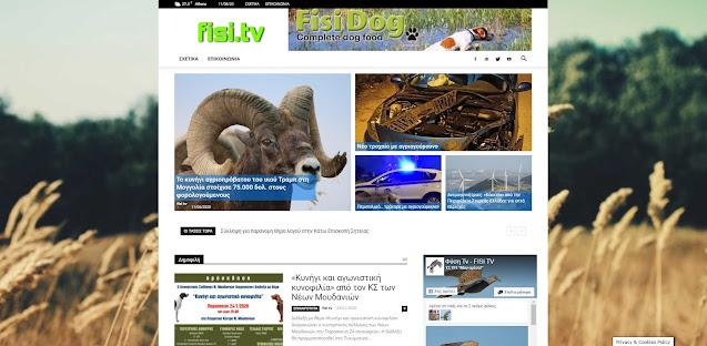 www.fisi.tv