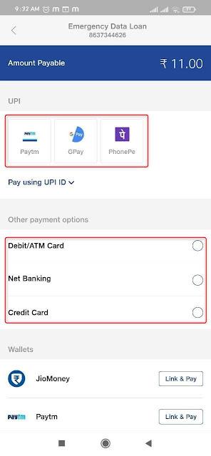 jio-data-loan-kaise-payment-kare