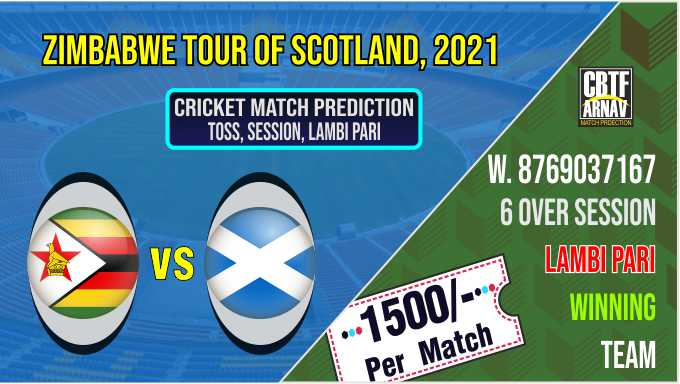 SCO vs ZIM 3rd T20 Today Match Prediction Ball by Ball 100% Sure