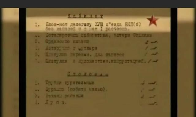 pertences pessoais de Stalin o ditador