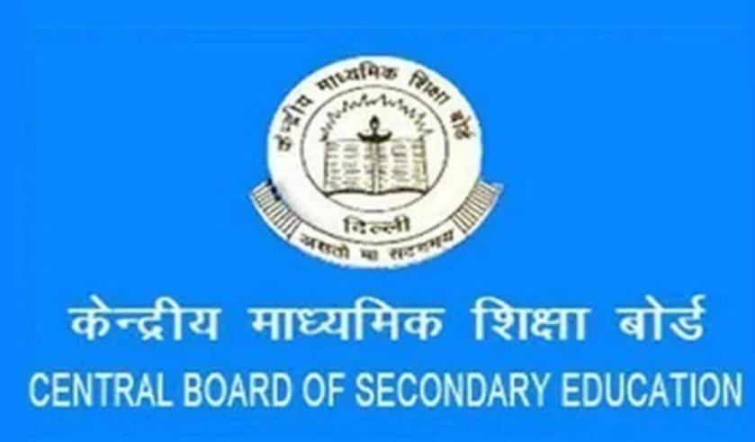 CBSE Class 10 Board Exam Cancelled, Class 12 Exam Postponed