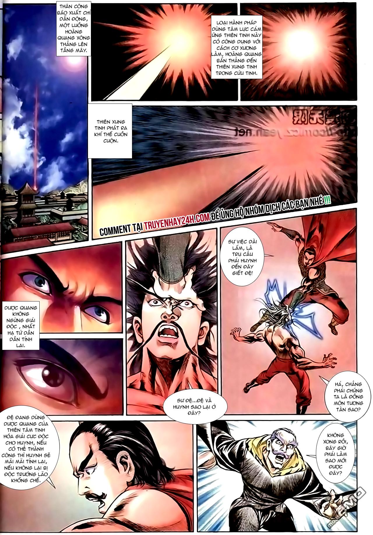 Cơ Phát Khai Chu Bản chapter 151 trang 26