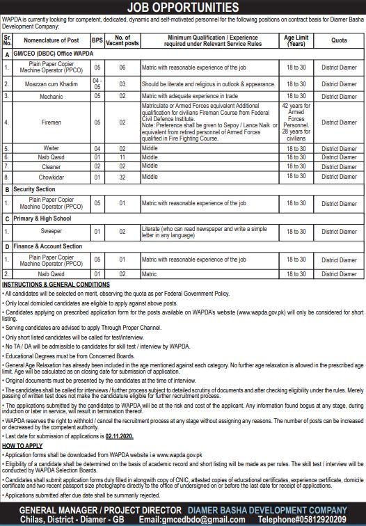 Latest Jobs In WAPDA 2020 ||  DIAMER BASHA DEVELOPMENT COMPANY